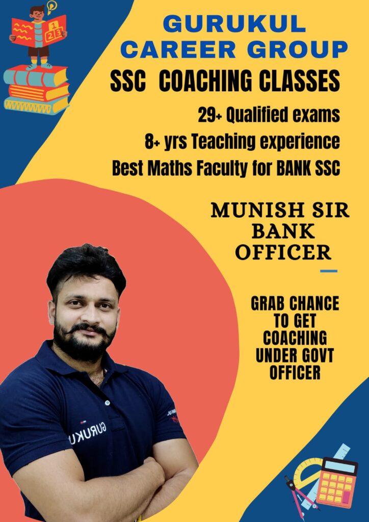 SSC-Coaching
